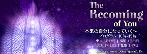 BecomingofYou-banner-02