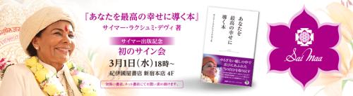 book_peatix_910x250px